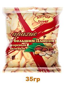 Арахис обжаренный солёный Богучар-Калибр